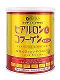 FINE Japan Hyaluronic & Collagen + Ubiquinol (196g x Approx. 28-Day Course)