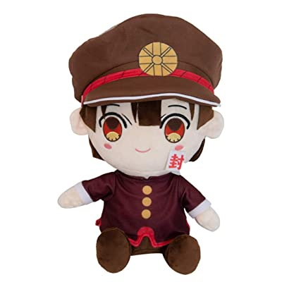 Gankchen Toilet Bound Hanako Kun Plush Toy Hanako Kun Stuffed 11'Plush Doll Cute Soft Doll Home Decor Collectible: Toys & Games