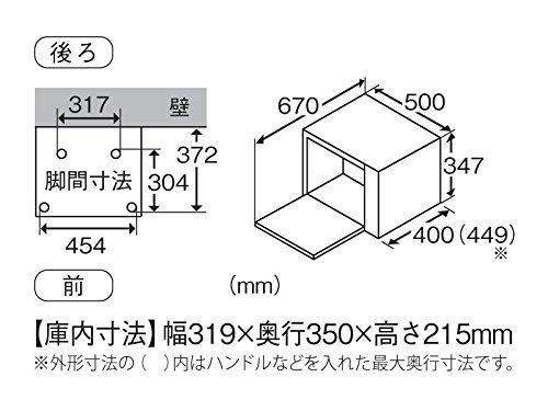 Panasonic 3 Star Bistro Steam Oven Range 26l Brown Ne