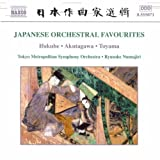 Image of Japanese Orchestral Favourites