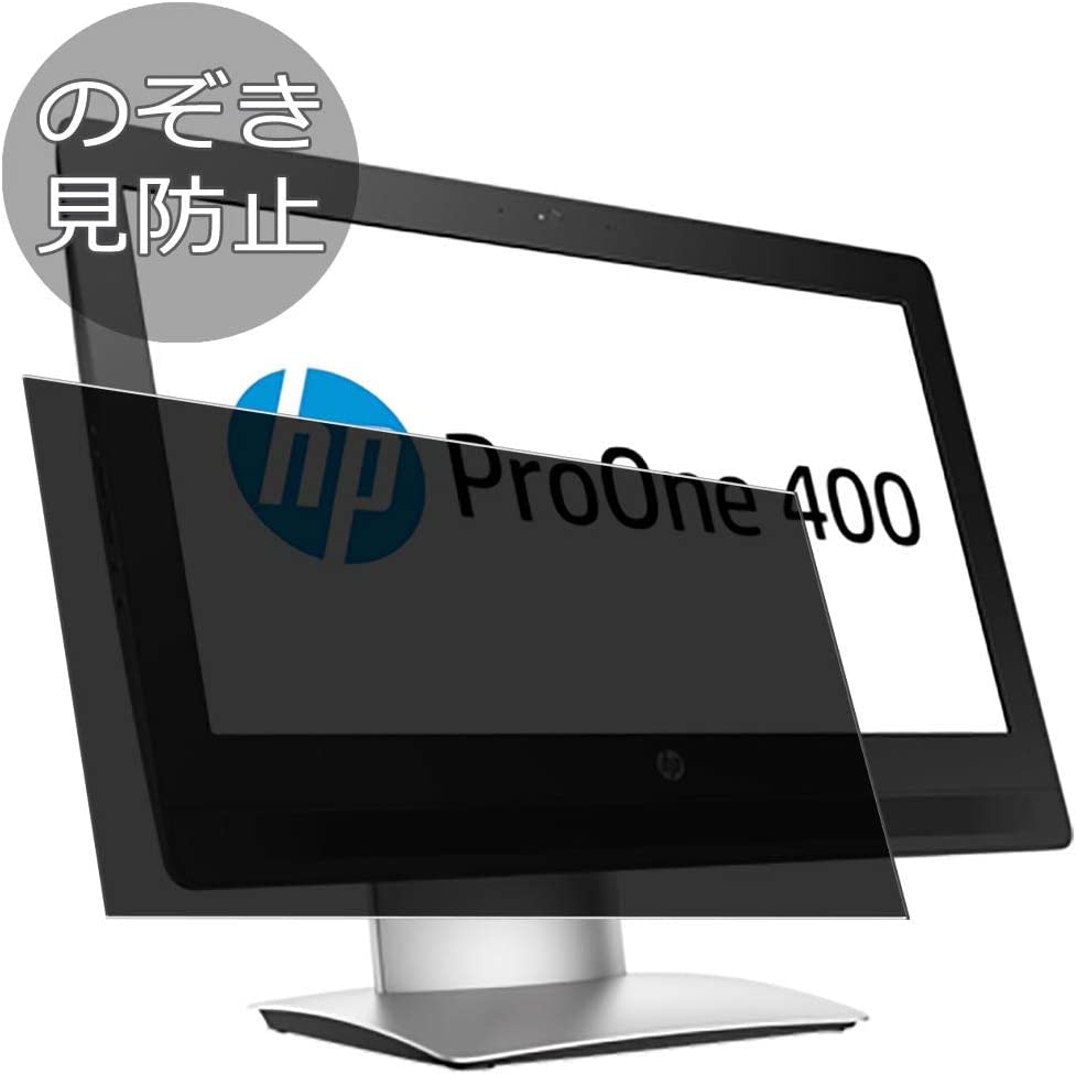 Synvy Privacy Screen Protector Film for HP ProOne 400 G2 20