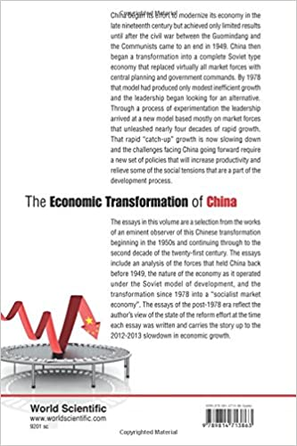 essay on multinational companies are a boon to indian economy In the recent past a seminar was held in new delhi by the all india peace and solidarity organisation to discuss the problem of multinational corporations and indian development more than 40 economists have warned the country to the dangers of further penetration of the indian economy by.