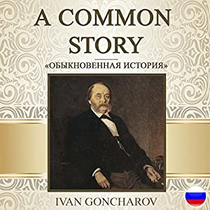 A Common Story [Russian Edition] Audiobook