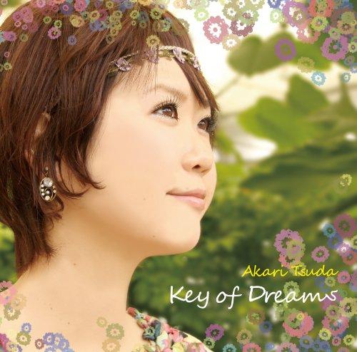 Amazon | Key of Dreams | 津田...