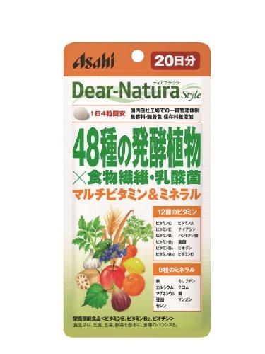 디 아나운서《추라스타이루》 48종의 발효 식물×음식물 섬유・유산균 80알(20일분)