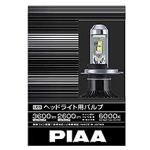 PIAA LED headlight bulb 3600 / 2600lm [6000K] H4 white 12V23W 2 pieces LEH100