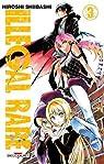 Illegal Rare, tome 3 par Shiibashi