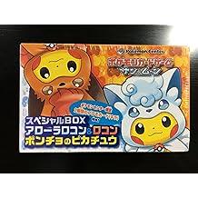 Pokemon Card Game Sun & Moon Special Box (Alola Vulpix & Vulpix Poncho Pikachu)