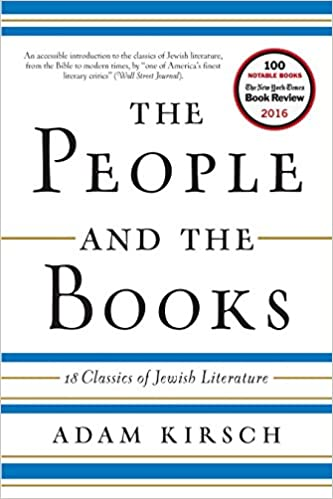 Amazon the people and the books 18 classics of jewish the people and the books 18 classics of jewish literature 1st edition kindle edition fandeluxe Choice Image