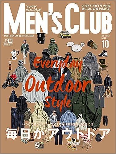 メンズクラブ 2017年10月号 [Men's club 2017-10]