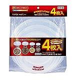 Sanko plastic range cover range mate R-4 4 Disc Natural