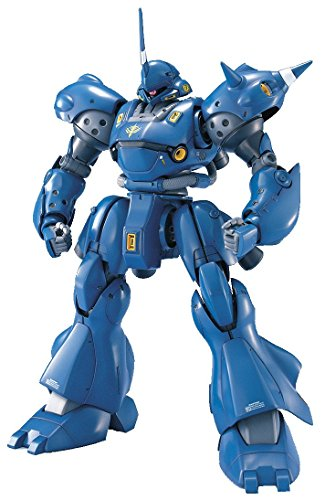 Image result for mg kampfer