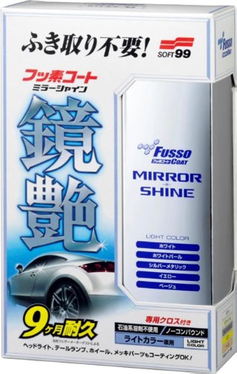 [해외] SOFT99  소프트99  코팅제 불소 코팅경염 미러샤인 라이트 컬러차용 00351