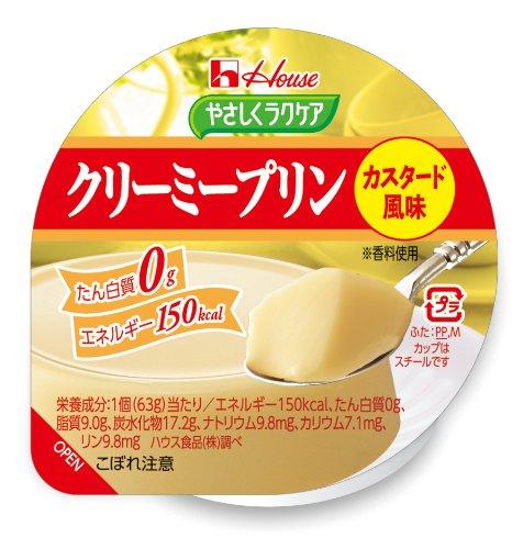 The House Foods gently Rakukea creamy pudding (protein 0g) custard flavor 63gX12 pieces