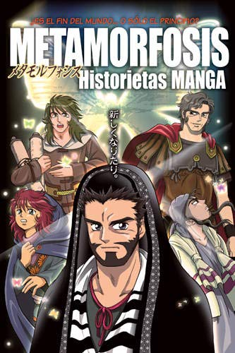 Metamorfosis (Manga) por yes
