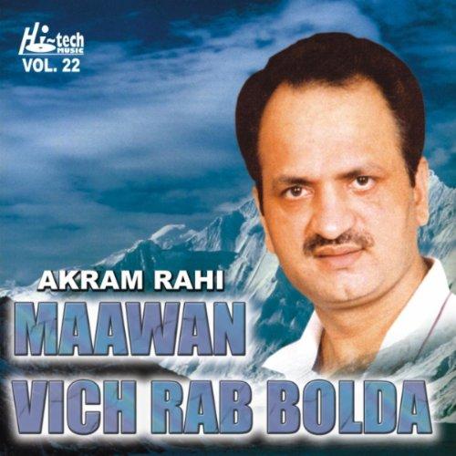 Tu Lare Londi Rahi Song Mp3: Sanu Sadi Jaan Tu Piyare By Akram Rahi On Amazon Music