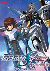 mobile suit gundam seed destiny tv movie iv prices of