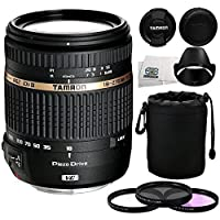 Tamron AF 18-270mm f/3.5-6.3 VC PZD All-In-One Zoom Lens for Nikon DSLR Cameras Includes 5 Piece Accessory Kit