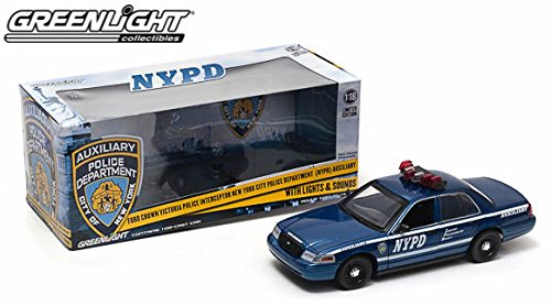 new york city police car - 7