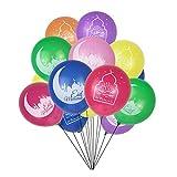 50 pcs Eid Mubarak Balloon Eid Ramadan Kareem Islamic Decoration Muslim Festival