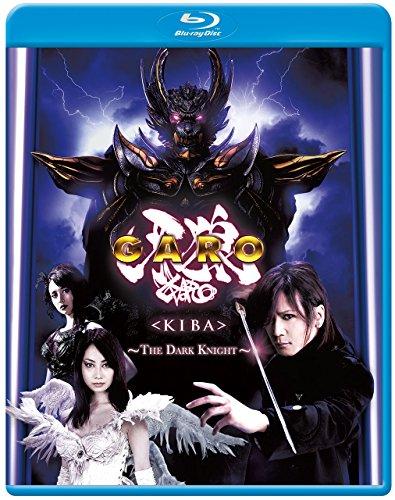 Garo: Kiba [Blu-ray] ()