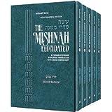 Mishnah Elucidated (6 volume Set )