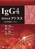 img - for Aiji  ji   fo   kanren shikkan atorasu : aiji  ji   fo   kenkyu  kai monogurafu book / textbook / text book