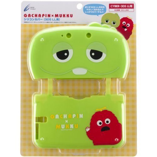 Gachapin × Mook silicon cover (3DS LL for) by Cyber gadget
