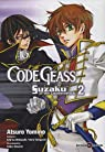 Code Geass : Suzaku of the Counterattack, Tome 2 : par Yomino