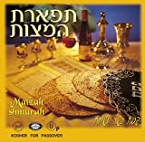 10LB whole wheat Jerusalem Traditional Hand Made Round Shmura Matzo - Extra Sealed for Passover