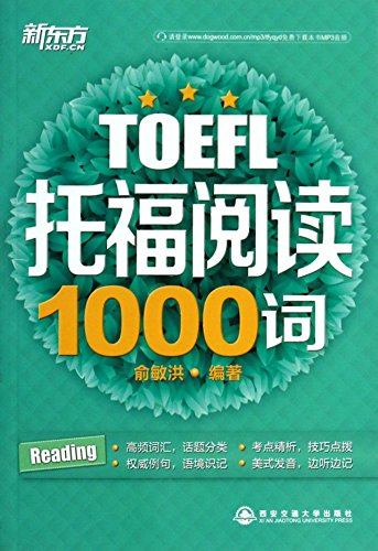 New Oriental• 1003 Words of TOEFL Reading新东方•托福阅读1000词