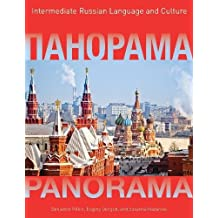 Panorama: Intermediate Russian Language and Culture, Student's Edition