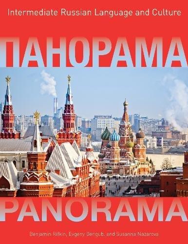 Panorama: Intermediate Russian Language and Culture