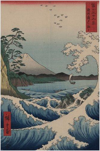 Utagawa Hiroshige THE SEA OF SATTA woodblock print poster JA