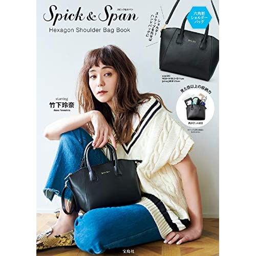 Spick and Span Hexagon Shoulder Bag Book 画像