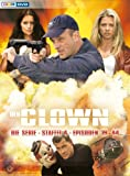 Der Clown - Die Serie - Staffel 4 [Import allemand]