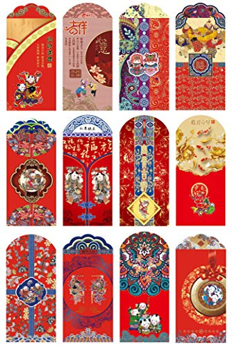24 Pcs Chinese Red Packet Envelope, Spring Festival New Year Lucky Money Envelope Hong Bao, Traditional Chinese New Year Pictures, Perfect for Chinese New Year, Pack of 24 [2X12]