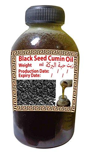 Pure Organic Virgin Black Cumin Seed Oil Cold Pressed Nigella Sativa Kalonji (120ml = 4oz)