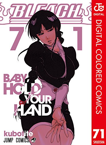 BLEACH カラー版 71 (ジャンプコミックスDIGITAL)