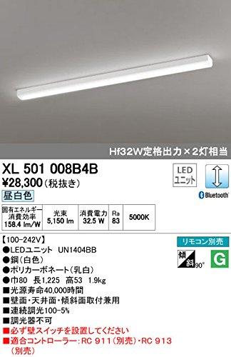 オーデリック ベースライト 【XL 501 008B4B】 店舗施設用照明 テクニカルライト 【XL501008B4B】 B01HR91KF0