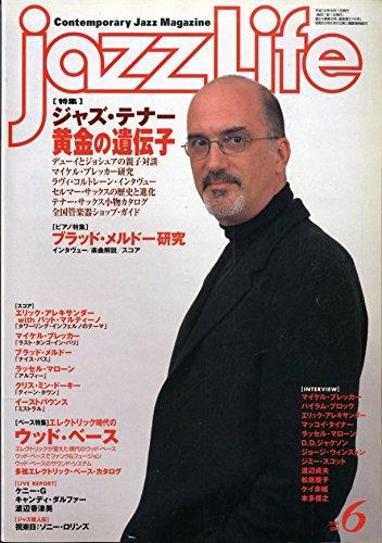 JAZZ LIFE(ジャズ・ライフ) 2000年 6月号 [特集]ジャズ・テナー黄金の遺伝子 [ピアノ特集]ブラッド・メルドー研究 [ベース特集]エレクトリック時代のウッド・ベース [雑誌] (JAZZ LIFE(ジャズ・ライフ))