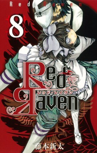 Red Raven [8]