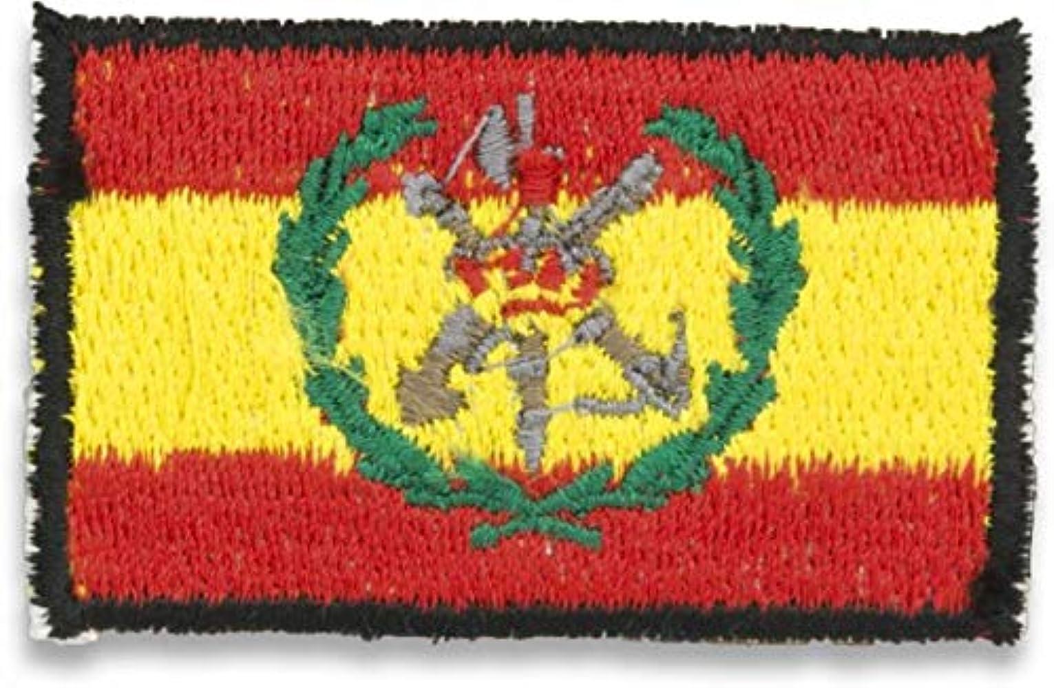Martinez Albainox Bandera Bordada España con Logo Legionar: Amazon.es: Ropa y accesorios