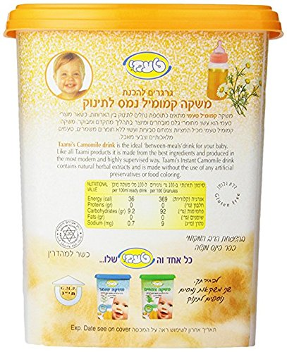 Taami Instant Camomile Extract Drink 8.8 Oz. Pack Of 3.