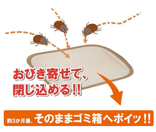 Just place! Poi collecting tick! (x 3 sets of 2 pieces) tick adhesive sheet ''tick hotel'' futon Set of 6 (japan import) by akadama (Image #6)