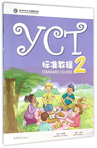 YCT Standard Course 2 (English and Chinese Edition)
