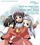 Hayate No Gotoku!-Character CD 10