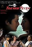 Takhan Teish
