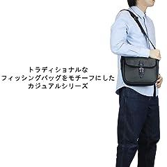 Tonic Shoulder Bag 891-05340: Black