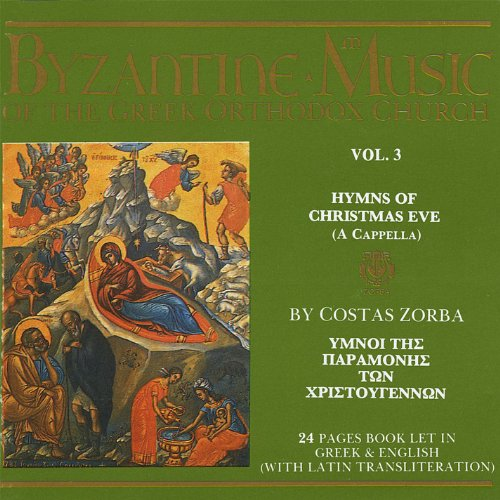 volume 3 hymns of christmas eve - When Is Greek Orthodox Christmas